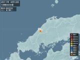 2011年04月12日18時04分頃発生した地震