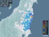 2011年04月12日19時15分頃発生した地震