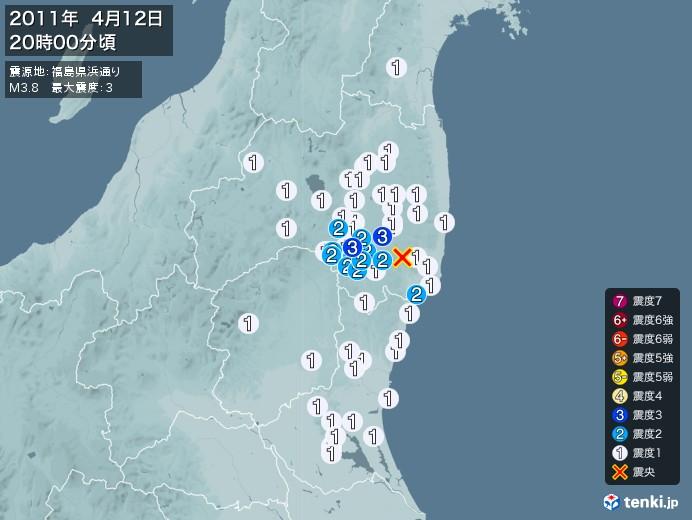 地震情報(2011年04月12日20時00分発生)