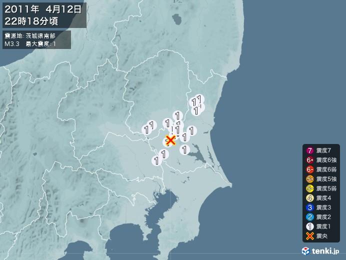 地震情報(2011年04月12日22時18分発生)