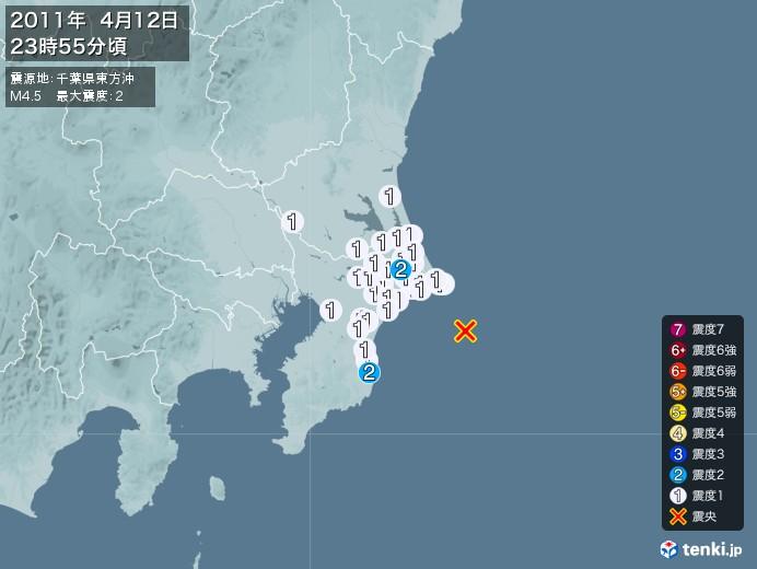 地震情報(2011年04月12日23時55分発生)