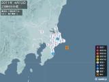 2011年04月12日23時55分頃発生した地震