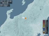 2011年04月13日01時00分頃発生した地震