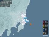 2011年04月13日02時00分頃発生した地震