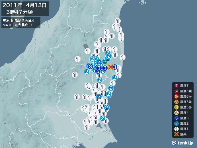 地震情報(2011年04月13日03時47分発生)