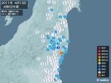 2011年04月13日04時02分頃発生した地震