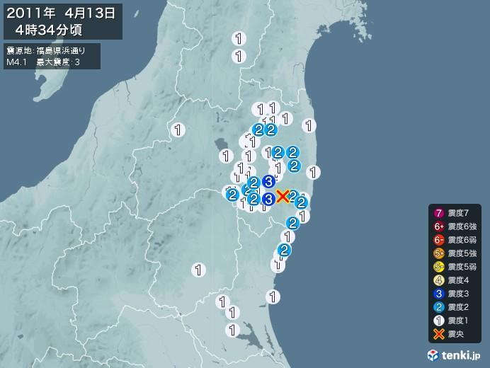 地震情報(2011年04月13日04時34分発生)