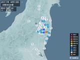 2011年04月13日04時34分頃発生した地震