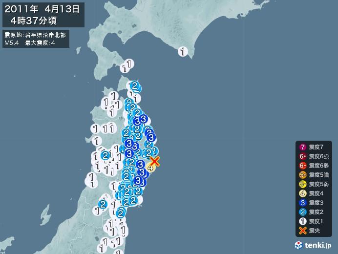 地震情報(2011年04月13日04時37分発生)