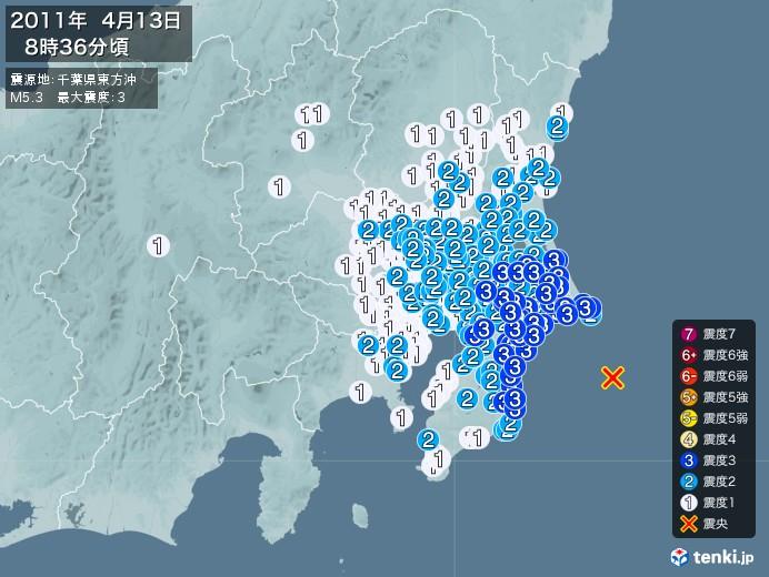 地震情報(2011年04月13日08時36分発生)