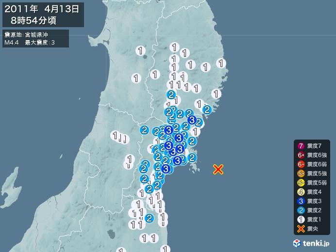 地震情報(2011年04月13日08時54分発生)