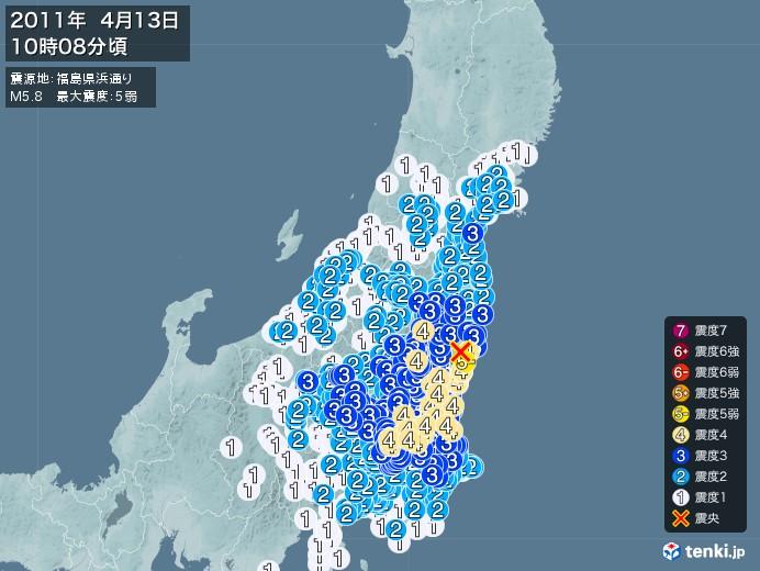 地震情報(2011年04月13日10時08分発生)