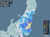 2011年04月13日10時08分頃発生した地震