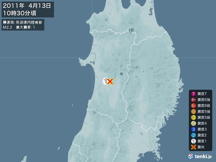 地震情報(2011年04月13日10時30分発生)