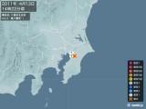 2011年04月13日14時22分頃発生した地震
