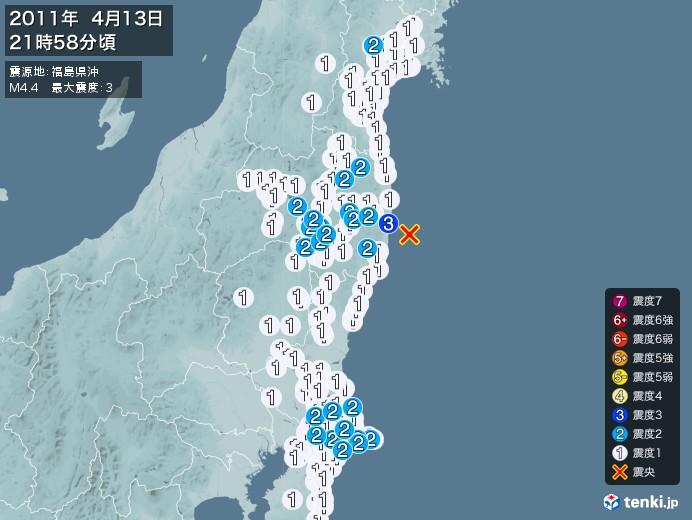地震情報(2011年04月13日21時58分発生)