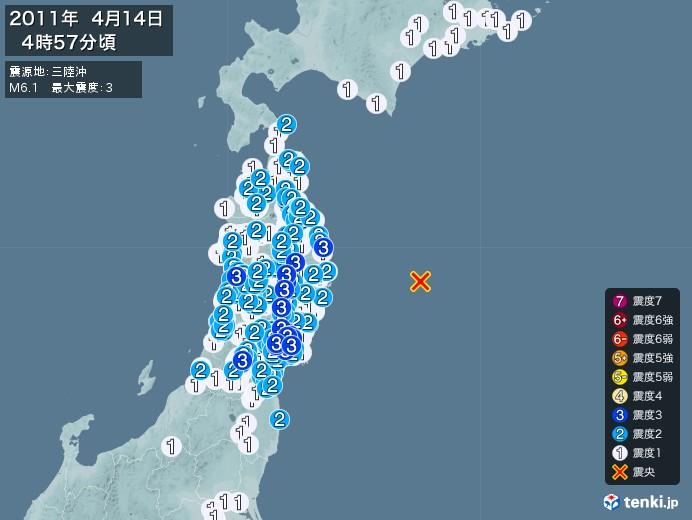 地震情報(2011年04月14日04時57分発生)