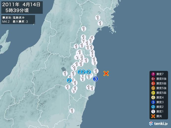 地震情報(2011年04月14日05時39分発生)
