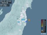 2011年04月14日05時39分頃発生した地震