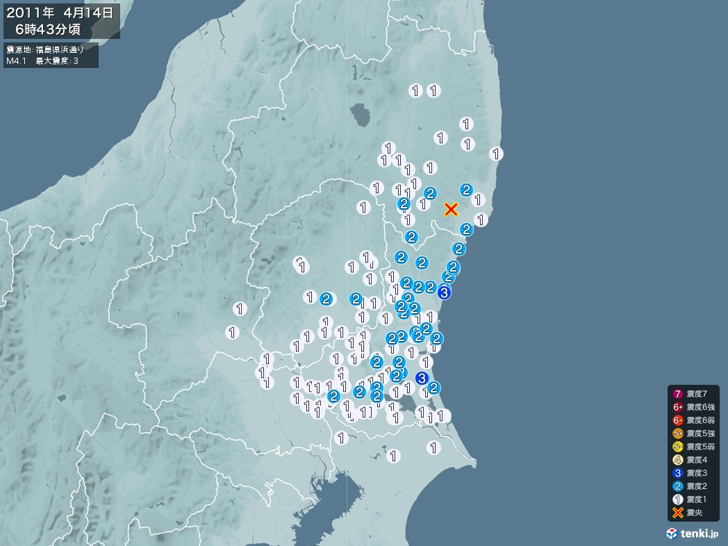 地震情報 2011年04月14日 06時43分頃発生 最大震度:3 震源地:福島県浜通り(拡大画像)