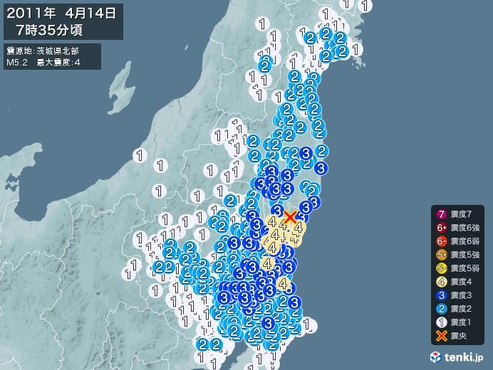 地震情報(2011年04月14日07時35分発生)