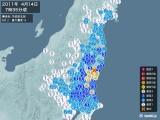 2011年04月14日07時35分頃発生した地震