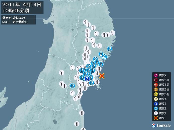 地震情報(2011年04月14日10時06分発生)