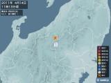 2011年04月14日11時13分頃発生した地震