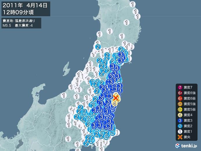地震情報(2011年04月14日12時09分発生)