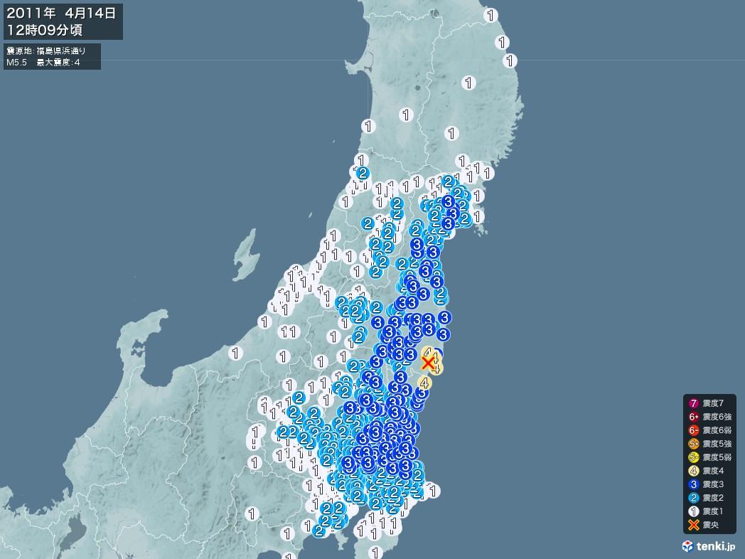 地震情報 2011年04月14日 12時09分頃発生 最大震度:4 震源地:福島県浜通り(拡大画像)