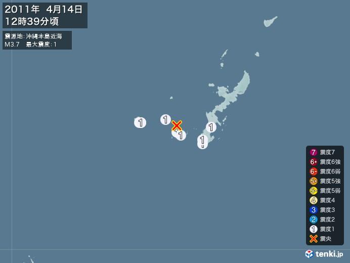 地震情報(2011年04月14日12時39分発生)