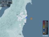 2011年04月14日16時32分頃発生した地震
