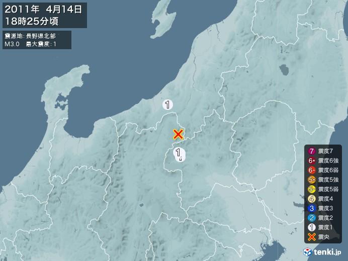地震情報(2011年04月14日18時25分発生)