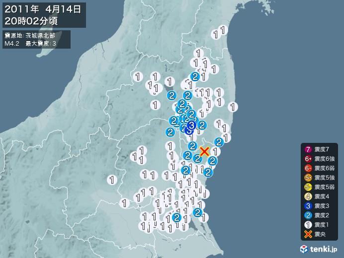 地震情報(2011年04月14日20時02分発生)