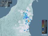 2011年04月14日20時02分頃発生した地震