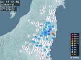 2011年04月14日20時24分頃発生した地震