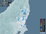 2011年04月14日20時46分頃発生した地震