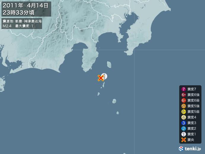 地震情報(2011年04月14日23時33分発生)