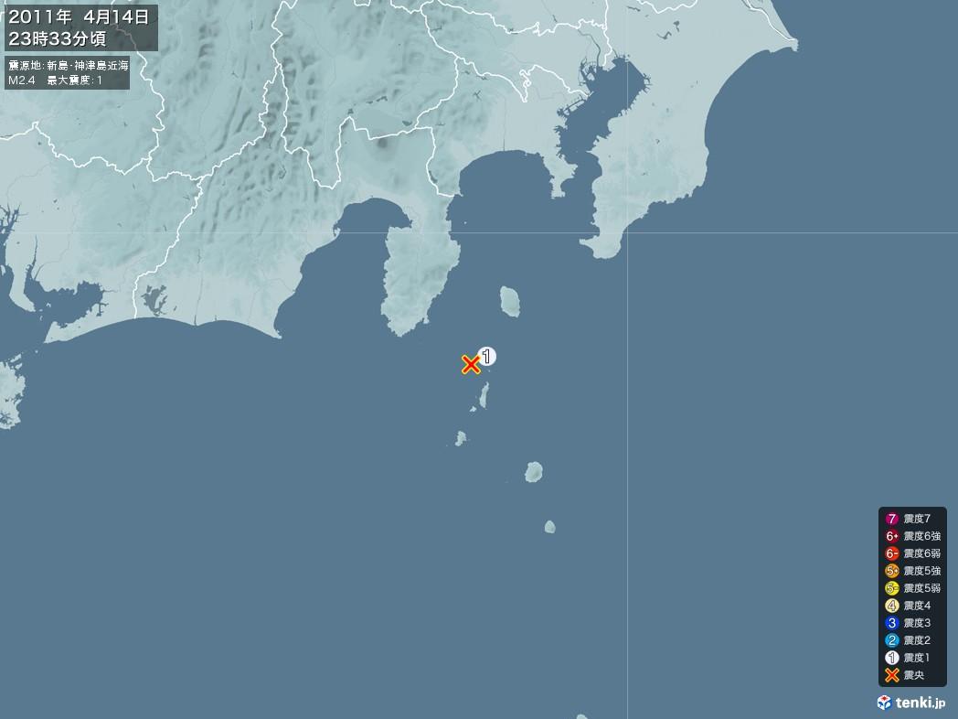 地震情報 2011年04月14日 23時33分頃発生 最大震度:1 震源地:新島・神津島近海(拡大画像)