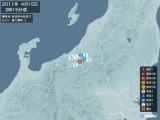 2011年04月15日03時15分頃発生した地震