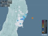 2011年04月15日08時32分頃発生した地震