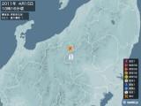 2011年04月15日10時16分頃発生した地震