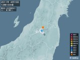 2011年04月15日12時10分頃発生した地震