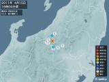 2011年04月15日16時04分頃発生した地震