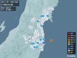 2011年04月15日21時53分頃発生した地震
