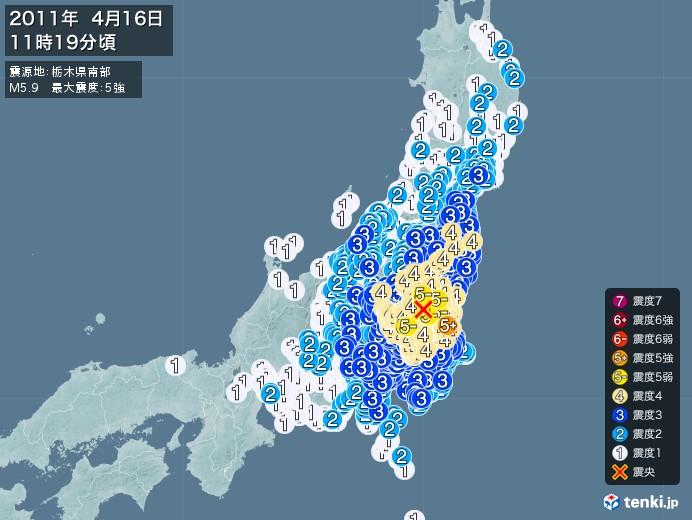 地震情報(2011年04月16日11時19分発生)