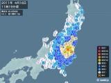 2011年04月16日11時19分頃発生した地震