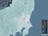 2011年04月16日11時30分頃発生した地震