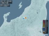 2011年04月16日19時47分頃発生した地震