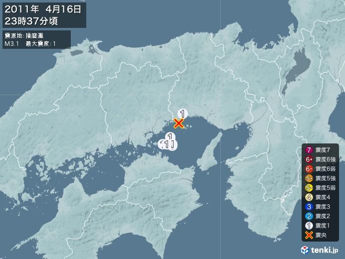 地震情報(2011年04月16日23時37分発生)